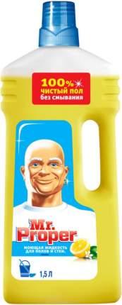 Универсальное чистящее средство для мытья полов Mr. Proper лимон 1.5 л