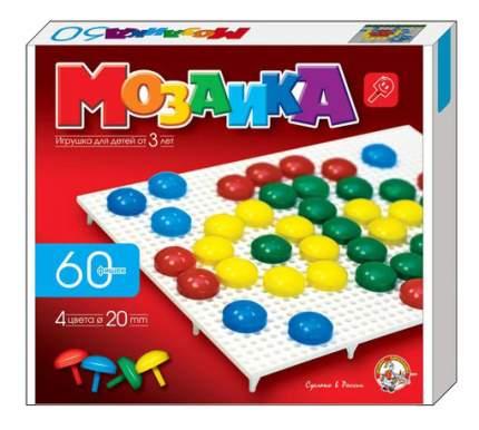 Мозаика Десятое Королевство Для детей 60 элементов