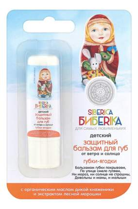 Бальзам для губ NATURA SIBERICA защитный от ветра и солнца Губки-ягодки 4 г