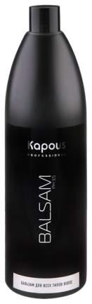 Бальзам для волос Kapous Для всех типов волос Balsam 1000 мл