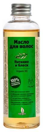 Масло для волос Мыловаров Питание и блеск 100 мл