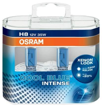 Лампа галогенная OSRAM COOL BLUE INTENSE 19W h16 64219CBI-HCB