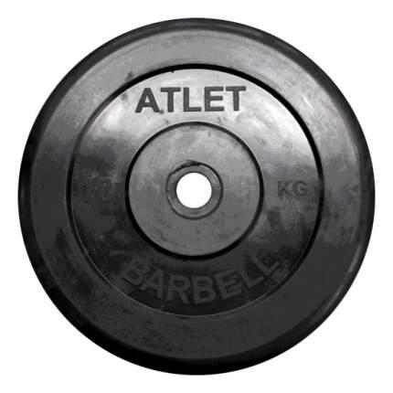 Диск для штанги MB Barbell Atlet 10 кг, 51 мм