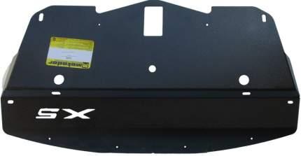 Защита радиатора Мотодор для BMW (motodor10206)