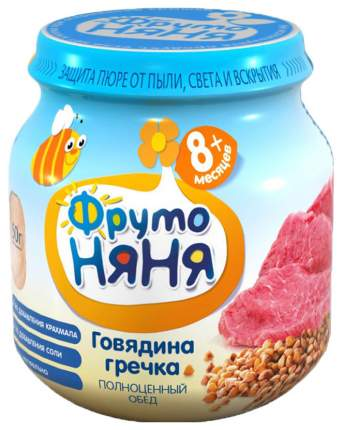 Пюре мясное ФрутоНяня Говядина с гречкой с 8 мес 100 г