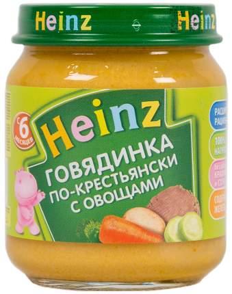 Пюре мясное Heinz Говядинка по-крестьянски с овощами с 6 мес. 120 г