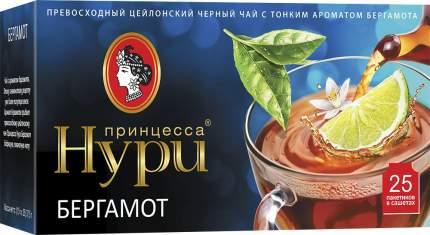Чай черный Принцесса Нури бергамот 25 пакетиков