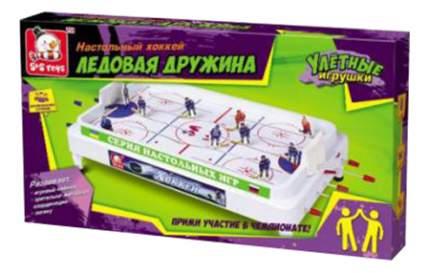 Спортивная настольная игра S+S Toys Хоккей