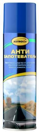 Антизапотеватель для стекол ASTROhim 335мл 310г AC401