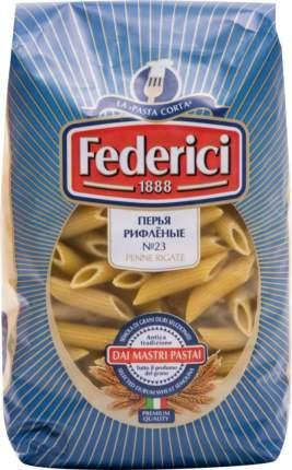 Макаронные изделия Federici penne rigate перья рифленые 500 г