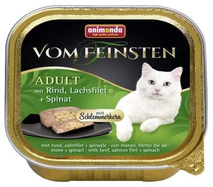 Консервы для кошек Animonda Vom Feinsten Adult говядина филе лосося и шпинат, 32шт по 100г