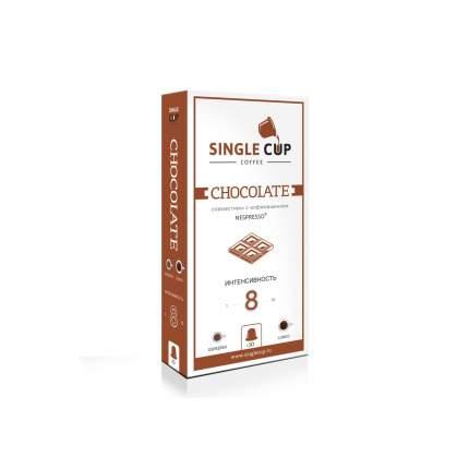 Капсулы Single Cup coffee chocolate для кофемашин Nespresso 10 капсул