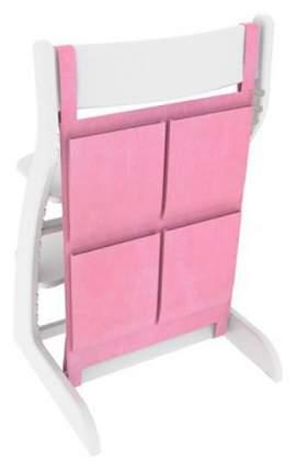 Карманы навесные на спинку стула Бельмарко Усура Розовый