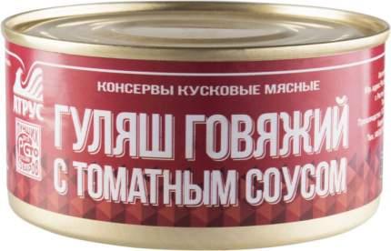 Гуляш говяжий Артус с томатным соусом 325 г
