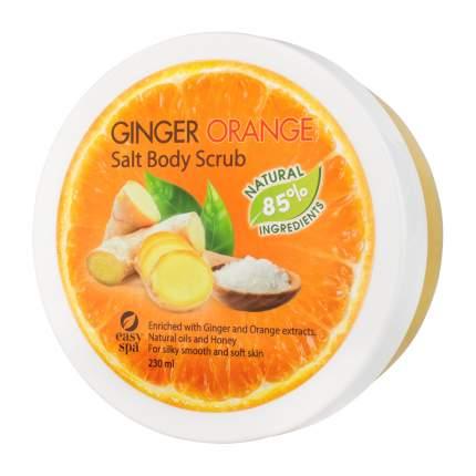 Скраб для тела Easy Spa Ginger Orange Salt Body Scrub, 230 мл