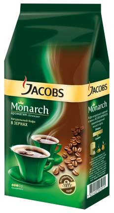 Кофе Jacobs monarch зерна 1 кг