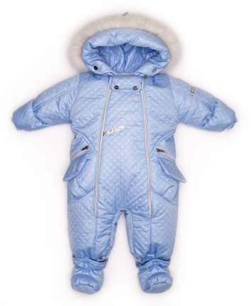 Комбинезон-трансформер конверт Malek-Baby с опушкой голубой стежка