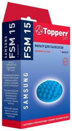 Фильтр для пылесоса Topperr FSM 15