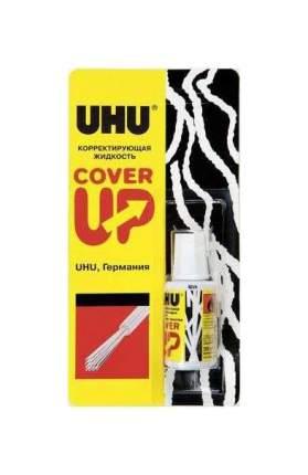 Жидкость UNU Cover up корректирующая 20 мл 1шт
