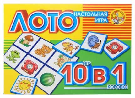 Семейная настольная игра Тридевятое царство ЛОТО 10-В-1