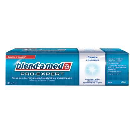 Зубная паста Blend-a-med ProExpert Все в одном Отбеливание 100мл