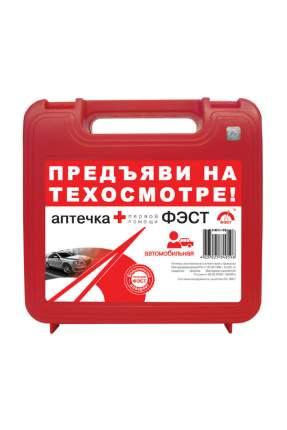 Аптечка первой помощи автомобильная ФЭСТ