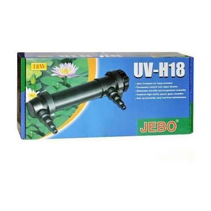Ультрафиолетовый стерилизатор для аквариумов Jebo UV-H, 18 Вт