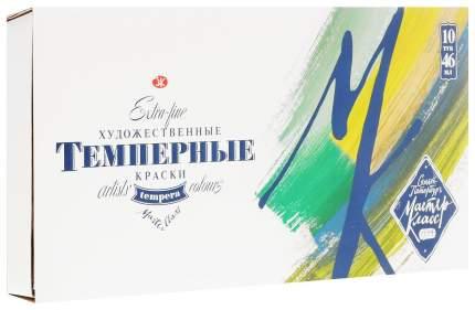 Темпера Невская Палитра Мастер-класс 10 цветов