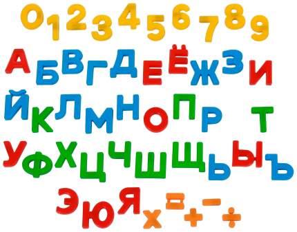 """Набор """"Первые уроки"""" на магнитах (33 буквы, 10 цифр, 5 математических знаков)"""