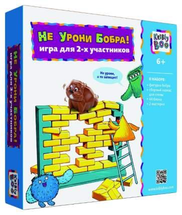 """Развивающая игра """"Не урони бобра"""""""
