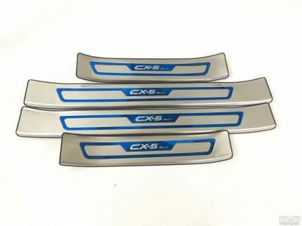 Комплект накладок на внутренние пороги Souz-96 Mazda CX-5 2012-2019 4 шт.