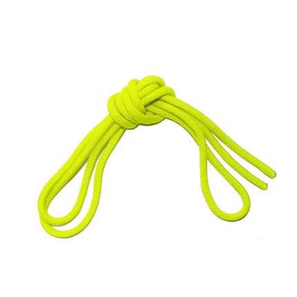 Скакалка гимнастическая Body Form BF-SK01 250 см lemon