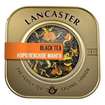 Чай Lancaster Королевское манго черный листовой с добавками 75 г