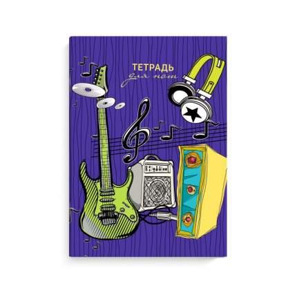 Тетрадь для нот Феникс+ арт. 50256 Мир музыки