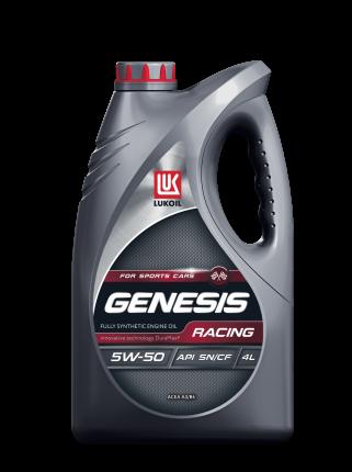 Моторное масло Lukoil Genesis Racing 5W-50 4 л