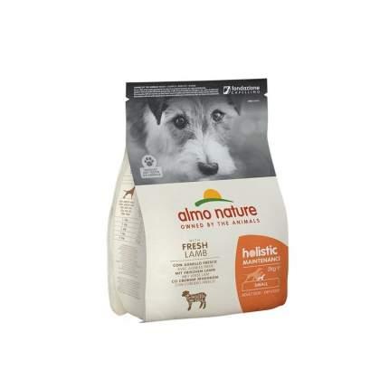 Сухой корм для собак Almo Nature Holistic Adult Dog Small & Lamb, ягненок, рис, 2кг