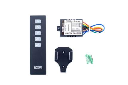 Комплект пульт + контроллер CITILUX