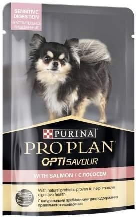 Влажный корм для собак PRO PLAN OptiSavor Sensitive Digestion, с лососем в соусе, 100г
