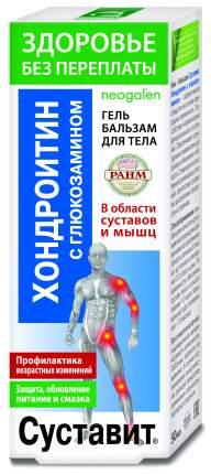 Гель-бальзам Neogalen Здоровье без переплаты Суставит хондроитин глюкозамин 50 мл