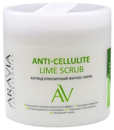Антицеллюлитный скраб Aravia Laboratories Anti-Cellulite Lime Scrub 200 мл