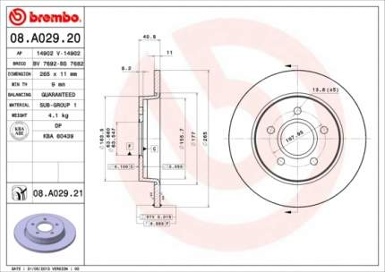 Тормозной диск brembo 08A02921