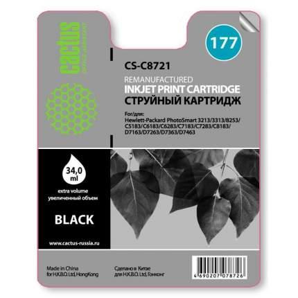 Картридж для струйного принтера CACTUS CS-C8721