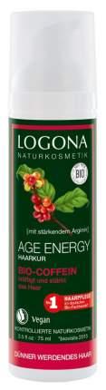 Сыворотка для интенсивного укрепления волос LOGONA с Био-Кофеином, 70 мл