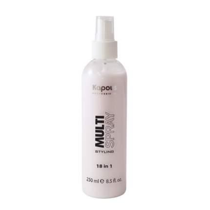 Средство для укладки волос Kapous Professional Multi Spray 18 в 1 250 мл