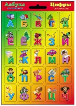 Семейная настольная игра Рыжий кот Азбука и цифры АМ-7259 красная мини
