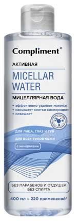 Мицеллярная вода Compliment Активная 400 мл