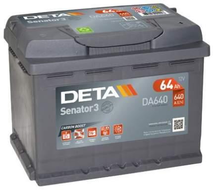Аккумулятор автомобильный DETA DA640 64 Ач