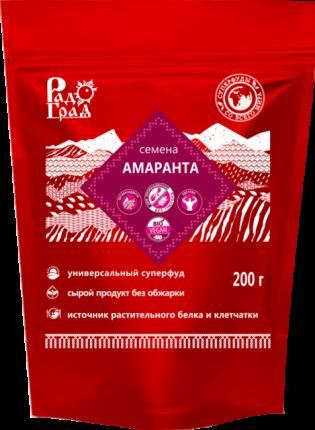 Семена амаранта для проращивания РадоГрад 200 г