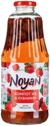 Компот Noyan из клубники 1050 г