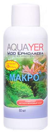 Удобрение для аквариумных растений Aquayer Удо Ермолаева МАКРО+ 60 мл